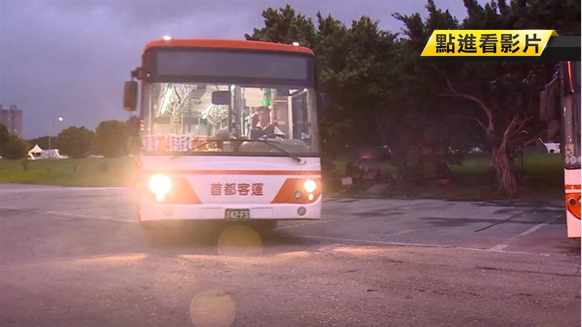 視線死角擦撞多!為降低肇事率 近年公車多加裝「警示音」