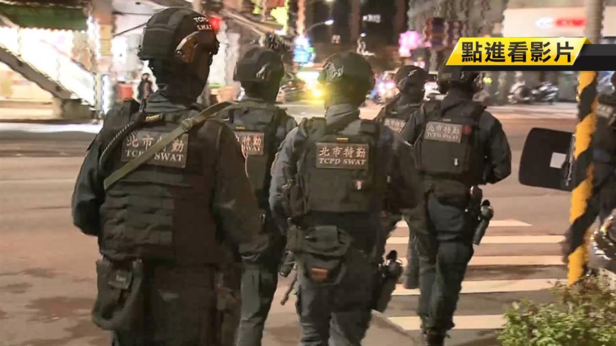 警方強力攻堅 荷槍實彈逮捕販毒首腦