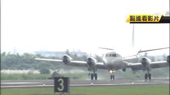 批韓國瑜大機場計畫遭圍剿 蔣月惠:違反自由