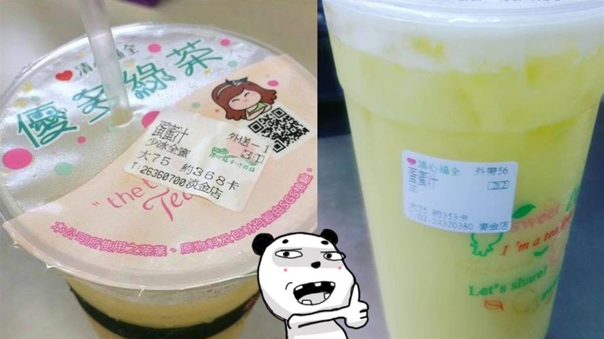 古早味手搖飲聖品「蛋蜜汁」為何消失? 網曝原因