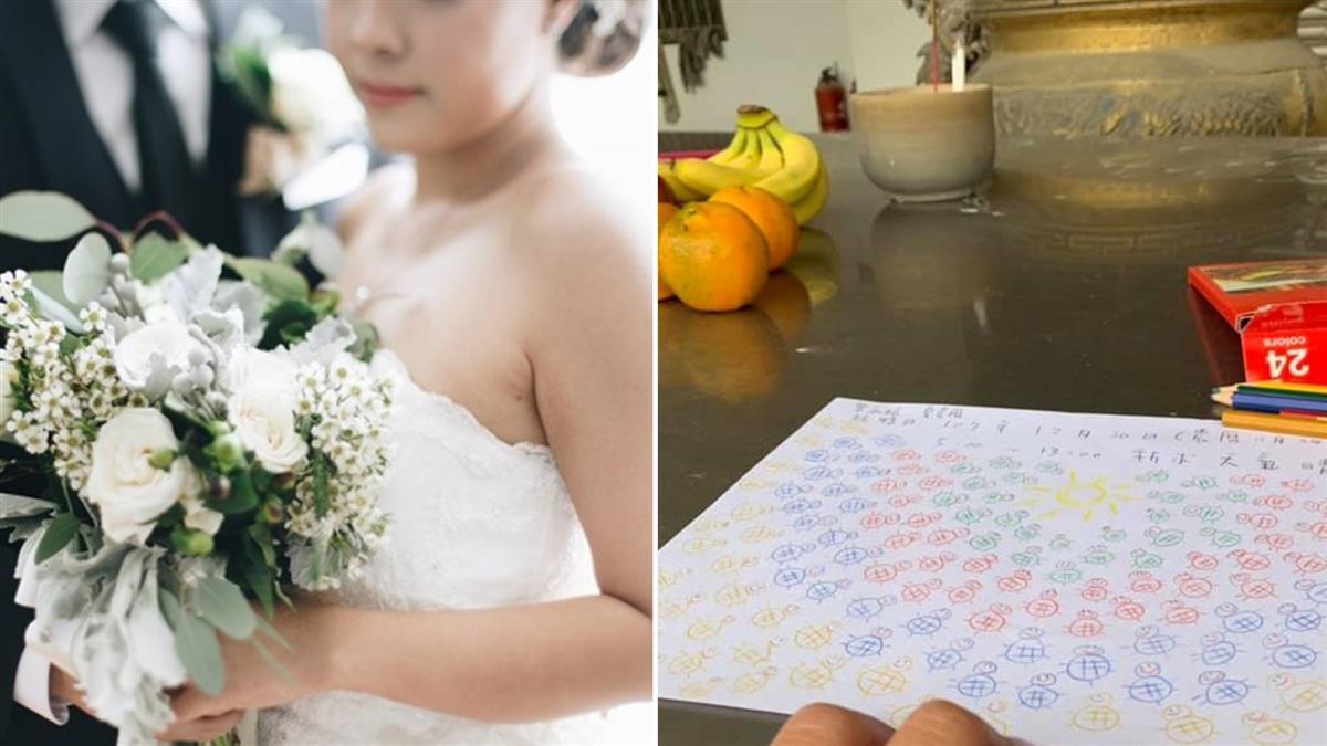 婚前祭拜擲沒筊!男友問「這句」過世爸秒點頭 她淚崩