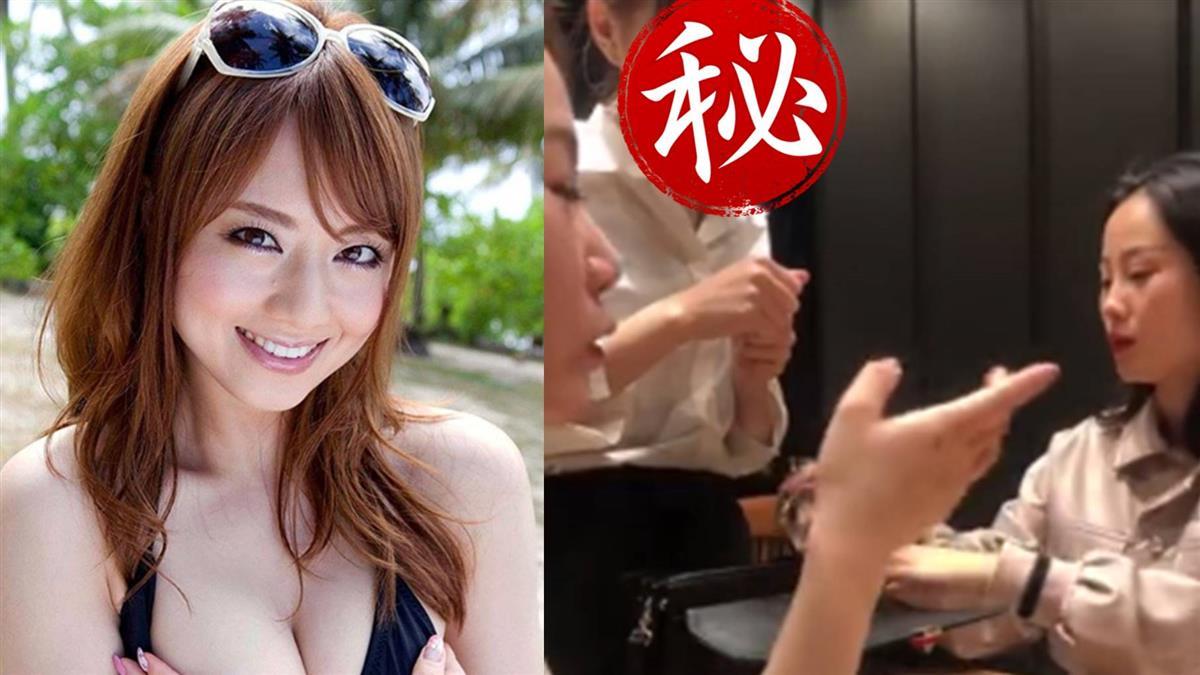 日本遊遇「暗黑AV女優」呆萌點餐 網友暴動:我可以!