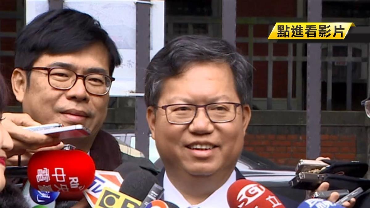 蔡英文盼賴「留任」 鄭文燦:內閣應大幅改組