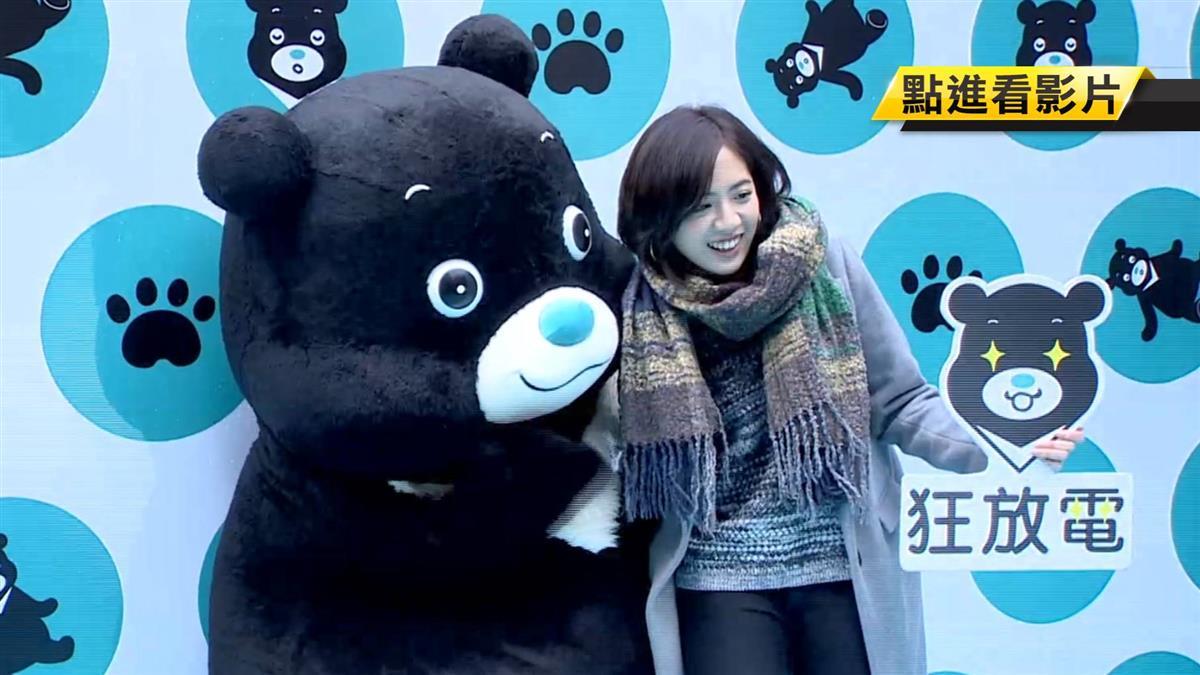 擁抱學姐「必須死」?!熊讚持盾牌抵擋吃醋網友