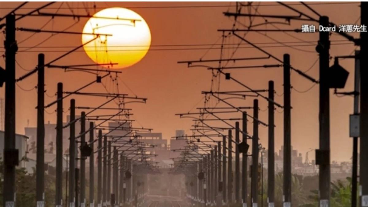 「平交道夕陽鐵軌照」惹議!列車司機火大 台鐵也說話了