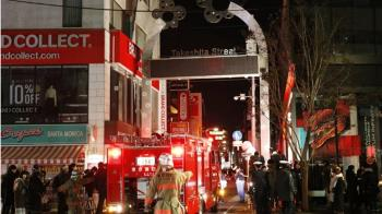 日男駕車衝撞東京跨年人群 8人受傷