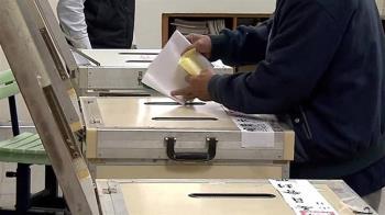 查賄創紀錄!5合1選舉 30人被屏檢提當選無效之訴