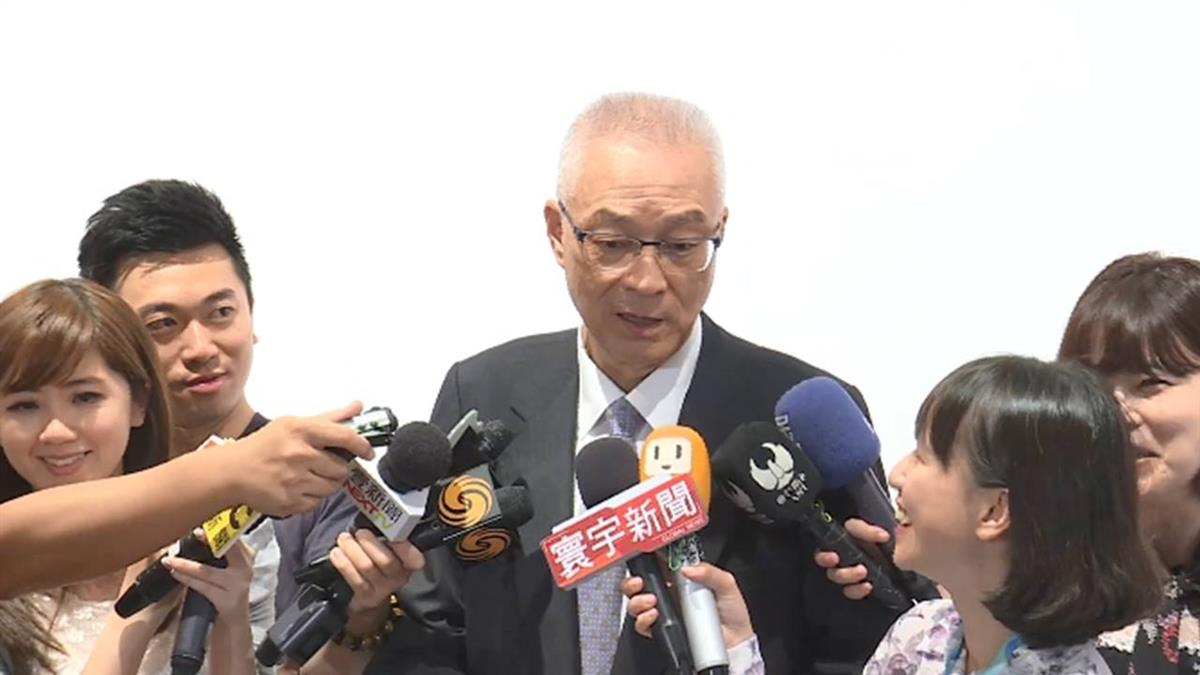 總統提兩岸四個必須  吳敦義不認同限制對談