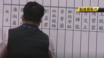 創紀錄!屏30民代鄉鎮長 涉賄被提當選無效