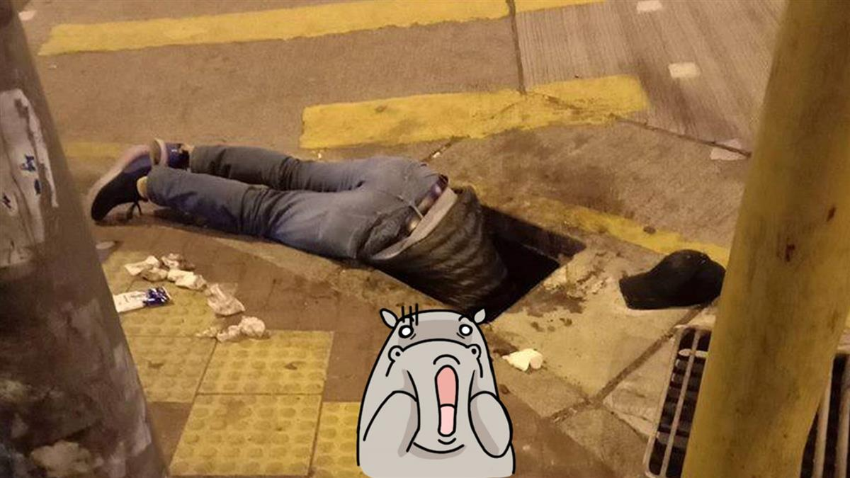 喝太ㄎㄧㄤ?奇葩男「倒頭插水溝」網笑瘋:iPhone掉了嗎