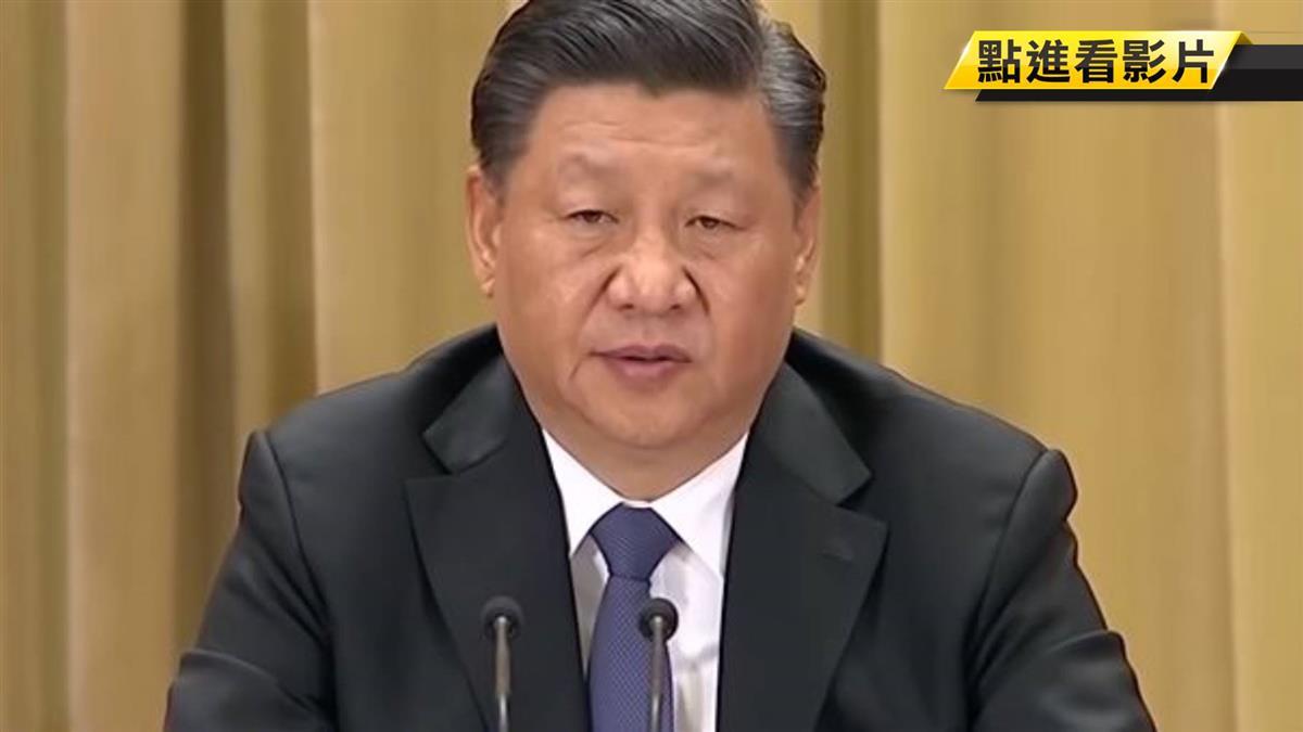 告台灣同胞書40周年 習近平倡議兩岸民主協商