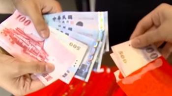 2019最吸金4大生肖曝光! 第一名「意外收入」超級多