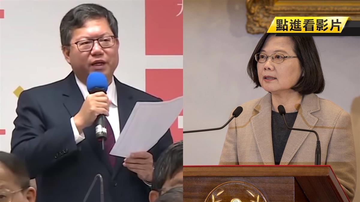 「改變不一定贏」鄭文燦:蔡不改變2020必敗