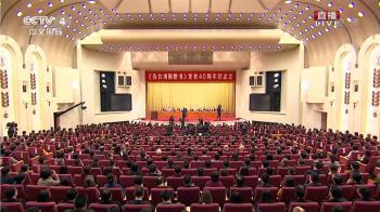 港媒熱評習五條 明報:表明台灣問題不能再拖