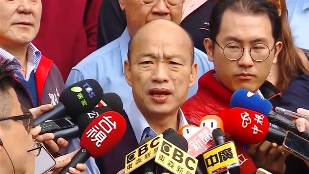 談兩岸關係…韓國瑜拋「2不要懷疑」強調:這是生死大事