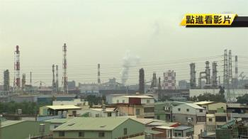 空氣差!韓國瑜出重拳 工業區學校裝清淨機