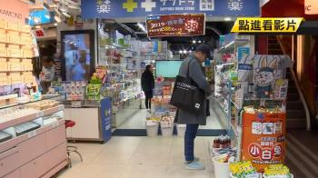 日品牌也插旗!西門町藥妝一條街 250公尺至少8家店