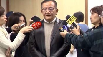 涉貪判刑將入獄  高志鵬聲請延緩執行