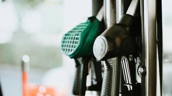 國際原油價格漲!油價終結連3降 汽油下週估漲4角