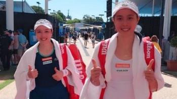 4強決勝拉尾盤!詹家姊妹花挺進布里斯本女網決賽