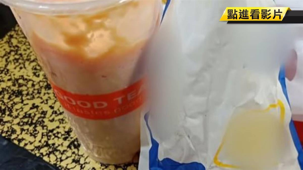 西門町破百元木瓜牛奶僅「半杯」 民眾怒批:被騙了