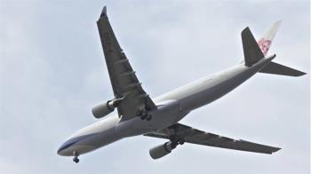 空中驚魂記!華航班機元旦遇亂流 組員受輕傷