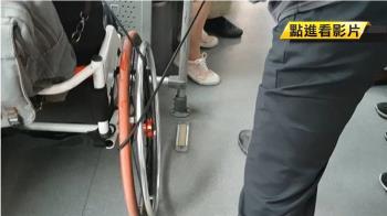 實測搭公車!身障者心聲:口頭尊重、行動不積極