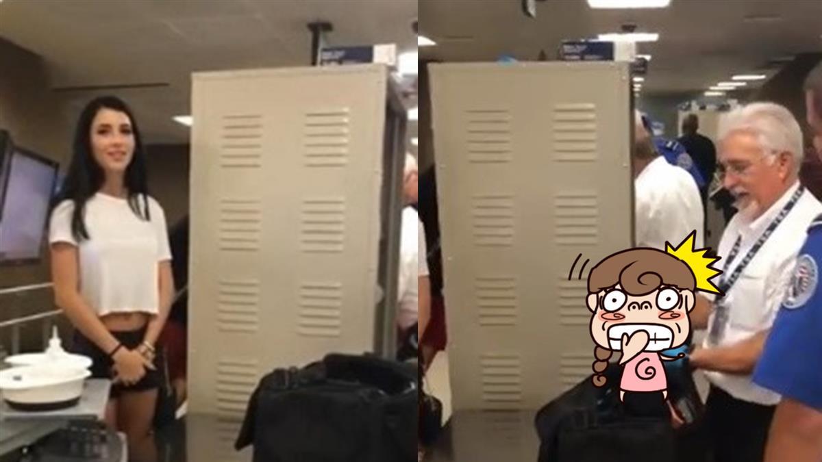 機場海關搜出「桃紅色姊夫」笑了 長腿辣妹急羞逃!