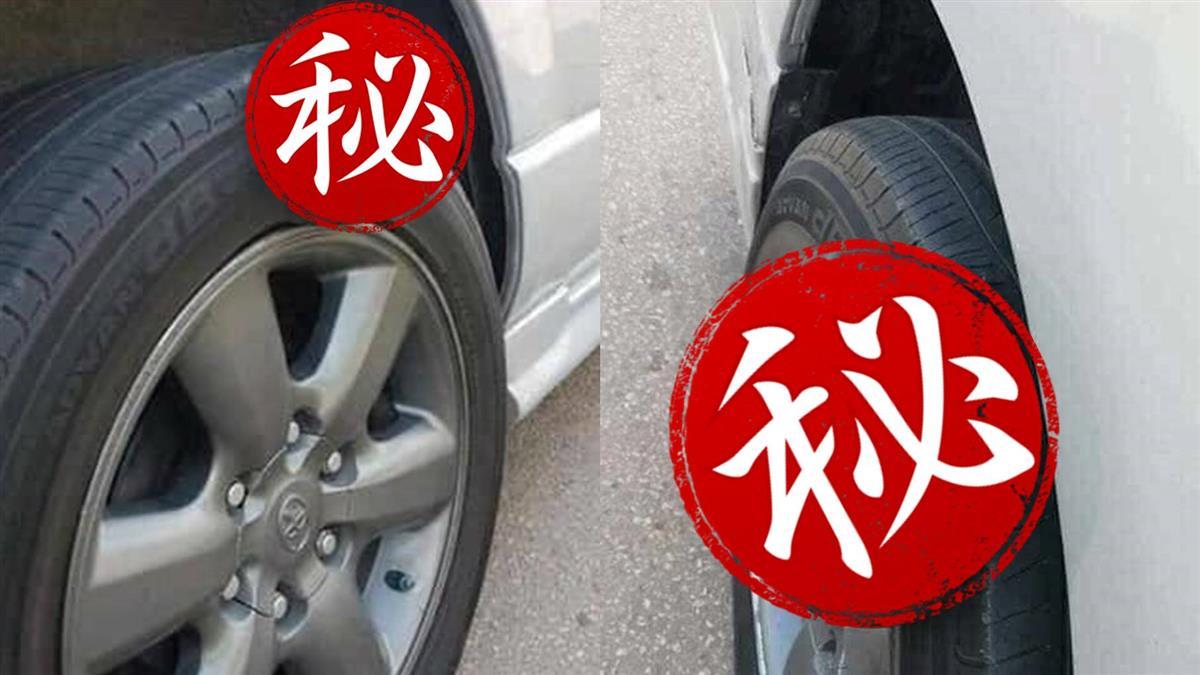 嚇傻!輪胎突然「長一顆」 網友笑翻:末期了請節哀
