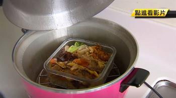 電鍋熱剩菜要注意!這溫度放置1到2小時 可養大量細菌