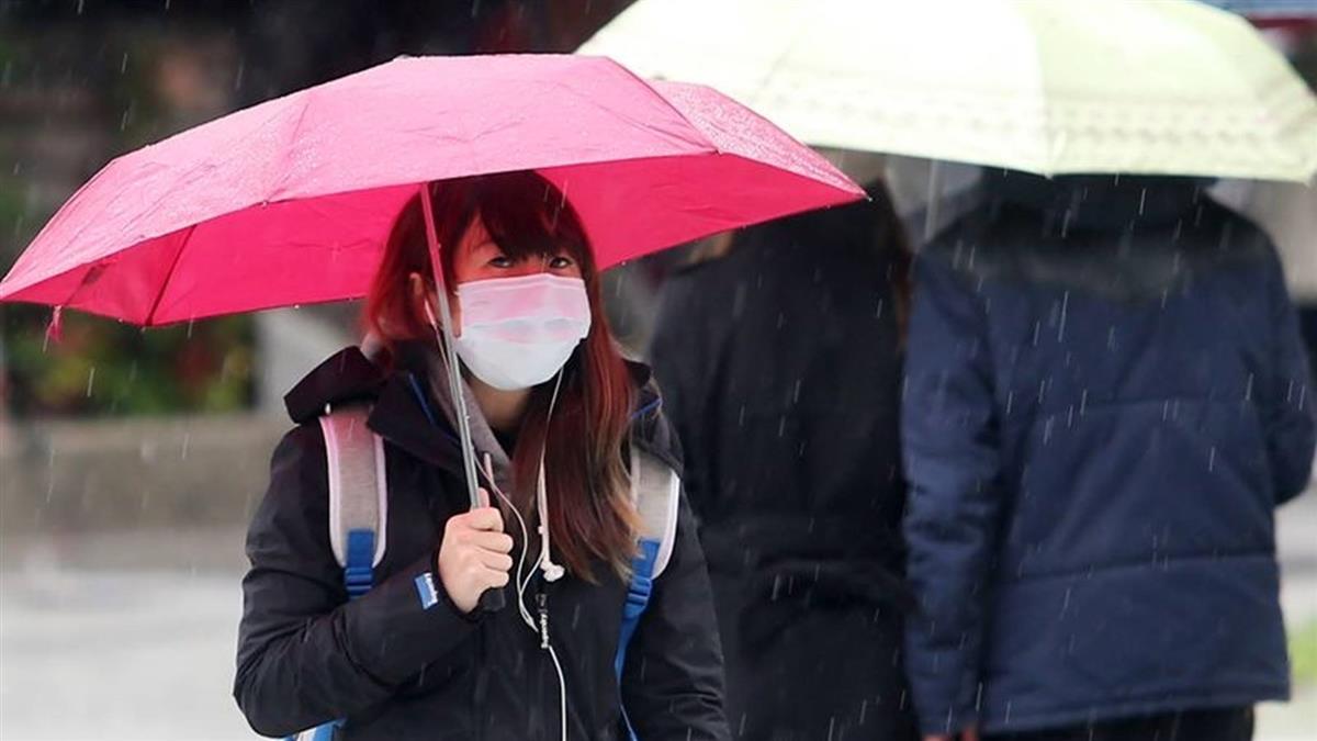 北台灣氣溫驟降轉濕冷!週四雨停回暖