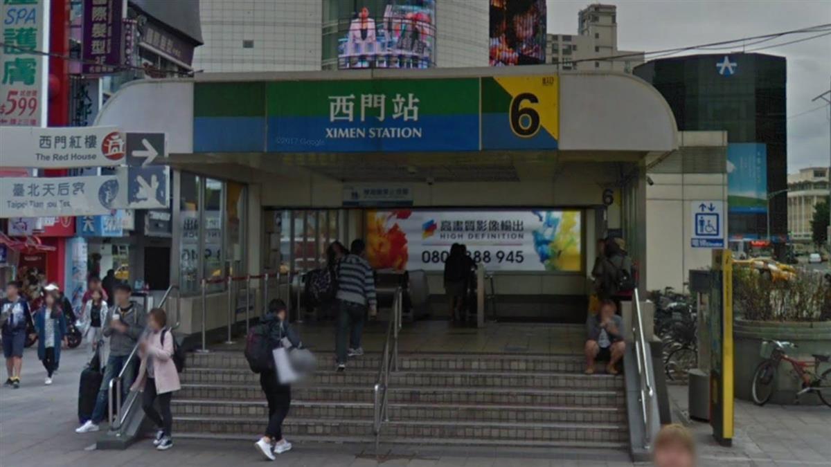 北捷列車急停異常 千名旅客西門站下車