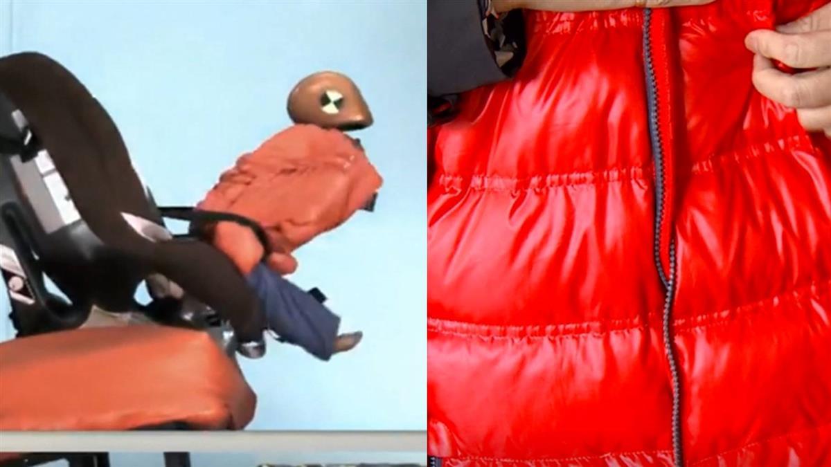 注意!童穿「羽絨衣」坐安全椅遭拋飛 專家建議這樣做…