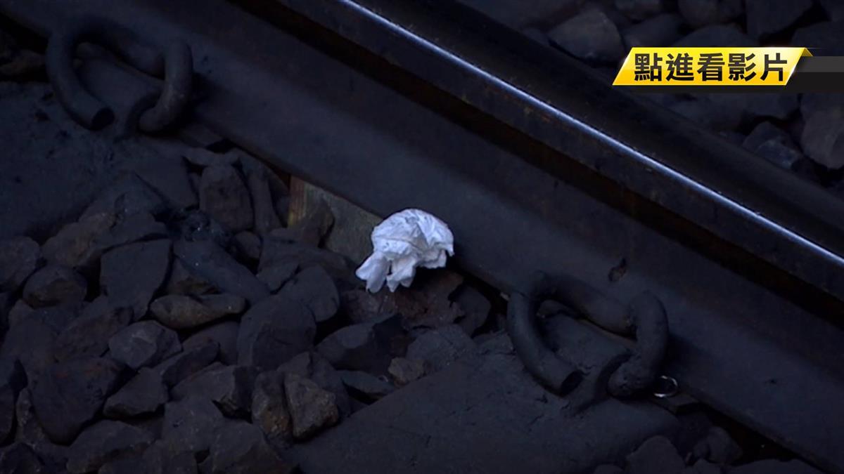 台鐵軌道變垃圾場?跨年夜紙屑、雨傘全都丟