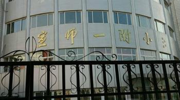 北京校園驚傳隨機傷人 !疑前校工不滿被炒 打傷20小學生