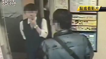 【獨家】男獨自到KTV開「霸王趴」 糗遭店員識破