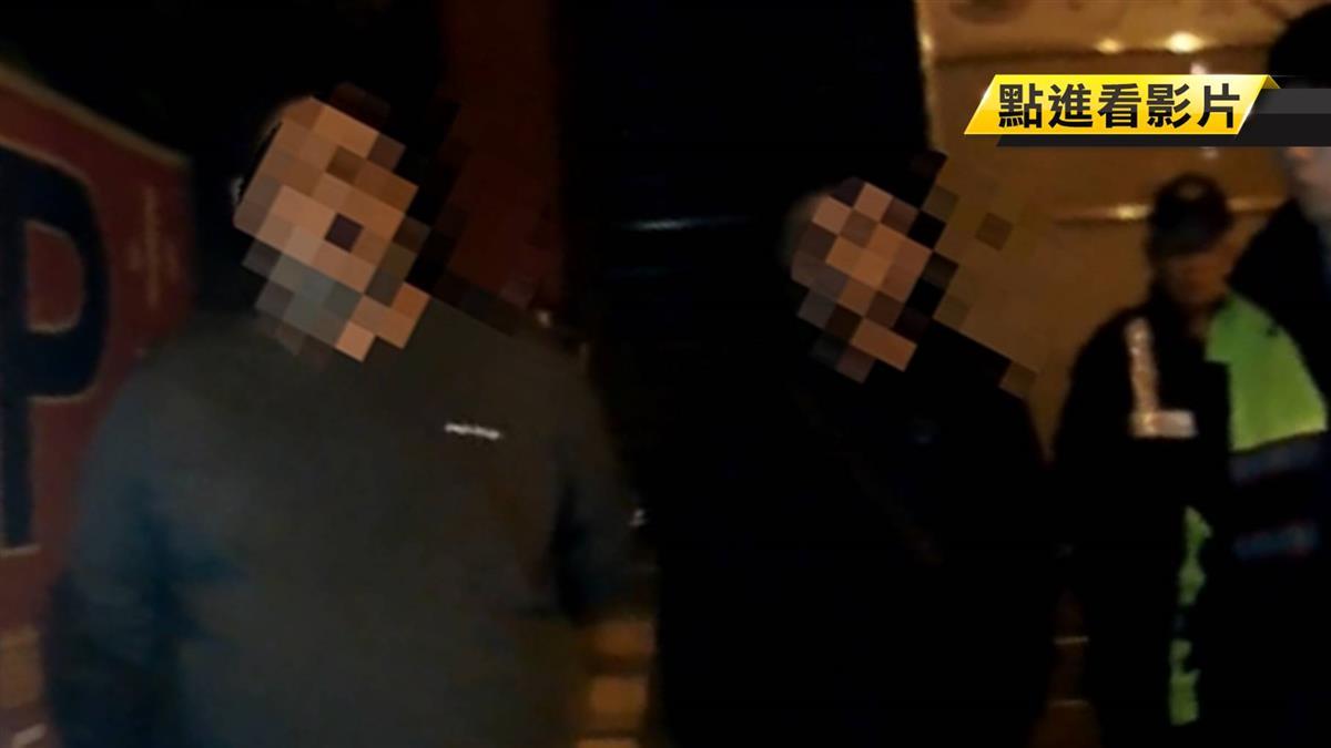 【獨家】囂張吸毒犯!3酒客大馬路邊抽K菸 被警逮正著