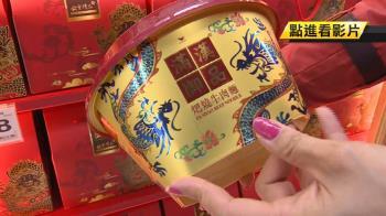 龍袍加身!故宮也出聯名款泡麵 一碗要「這價錢」