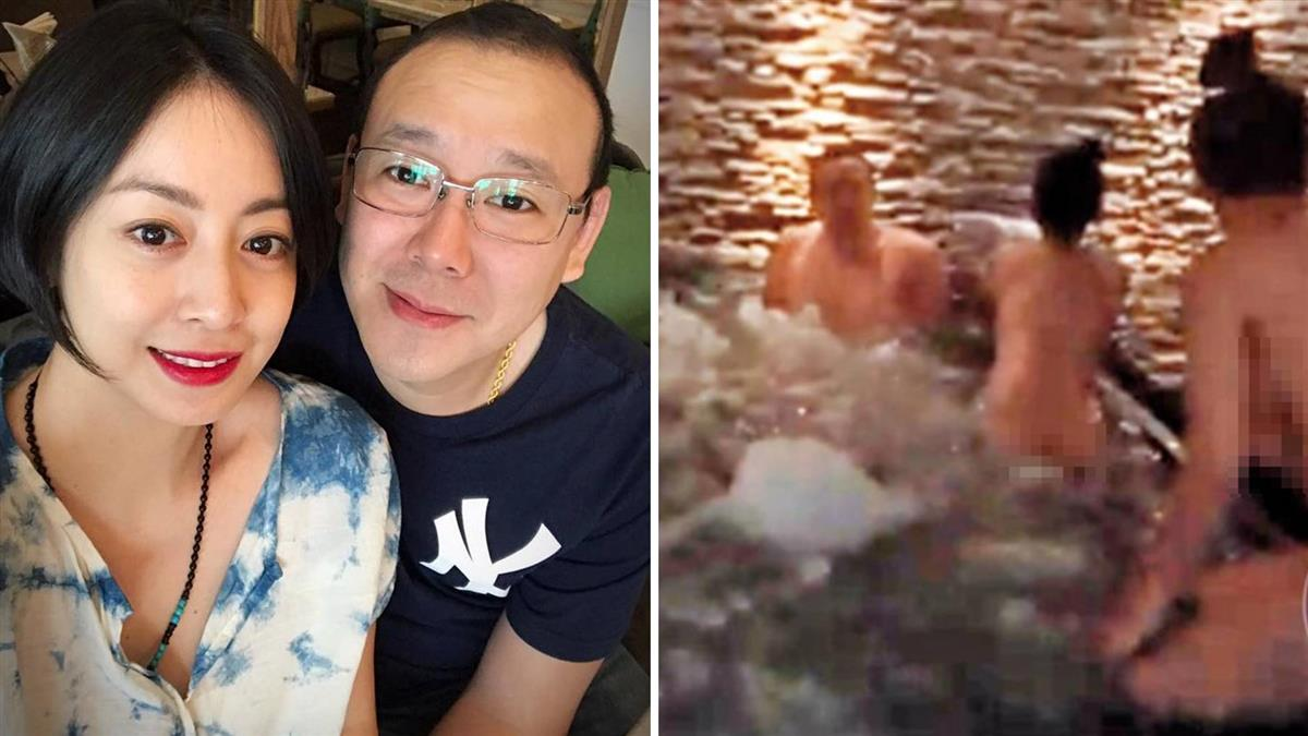 《麻辣》范筱梵夫「3P裸浴片」帝王享受搓揉 畫面流出!