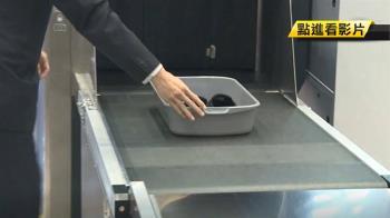 港客控訴機場安檢不便民 被迫脫鞋光腳走安檢門