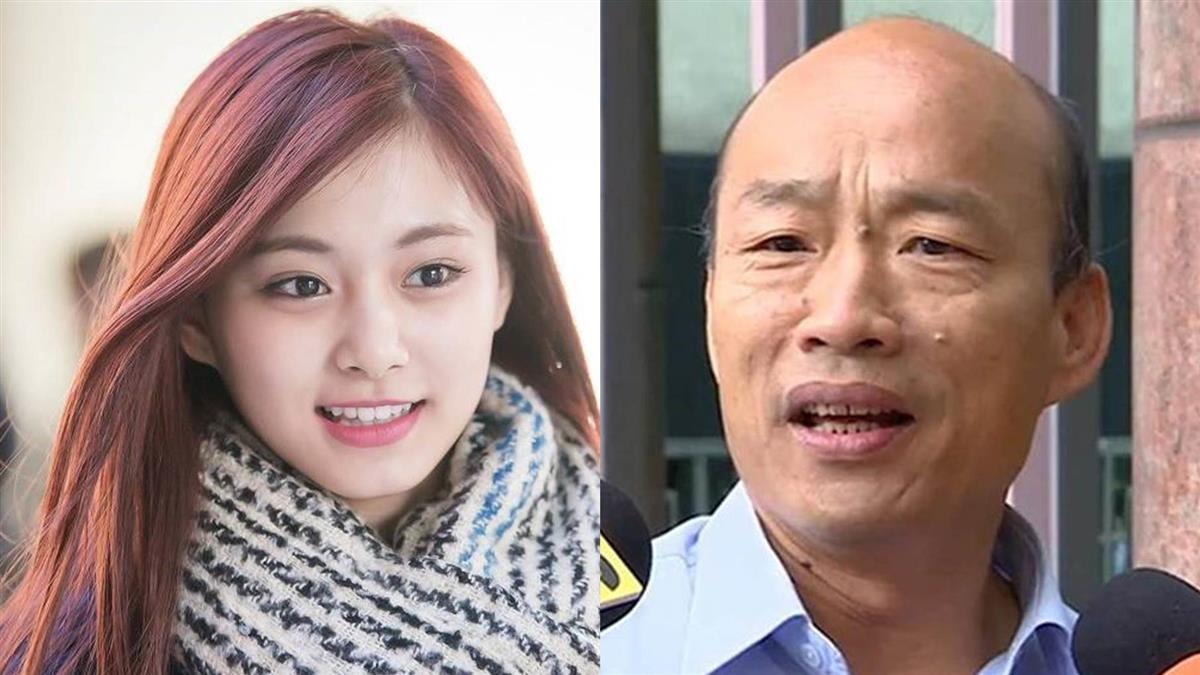 網抖驚人真相!周子瑜、韓國瑜「真實關係」首度曝光