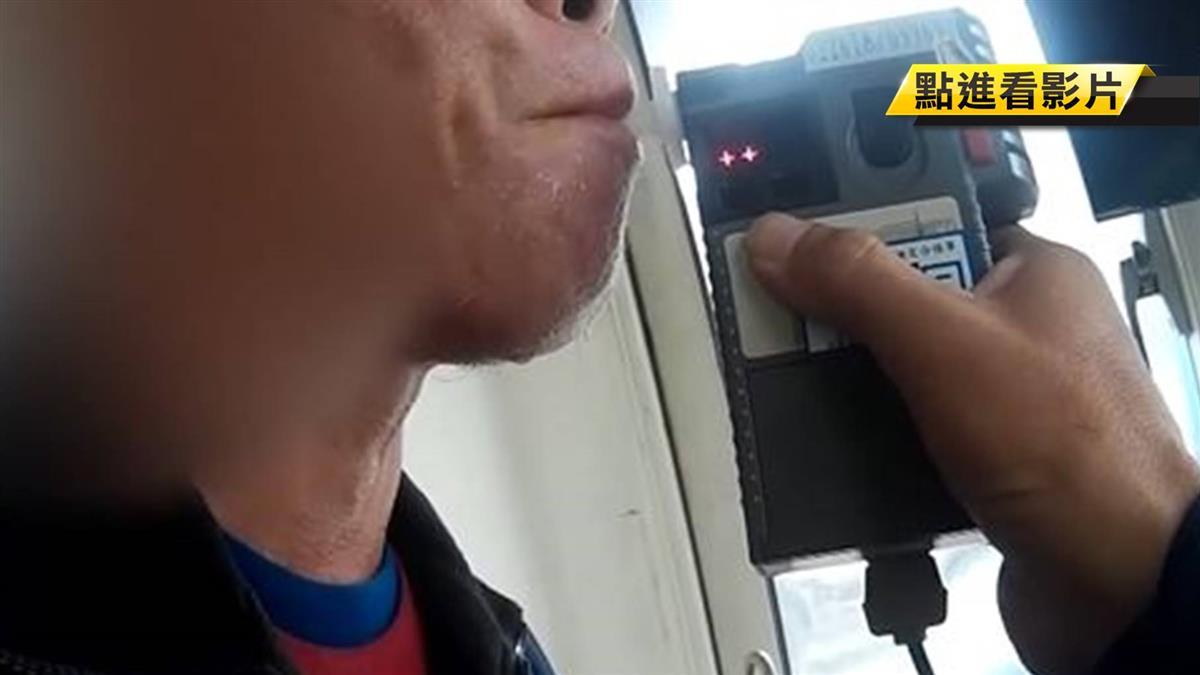 酒駕裝可憐!台中港區1天抓三件 駕駛哭窮:沒錢繳