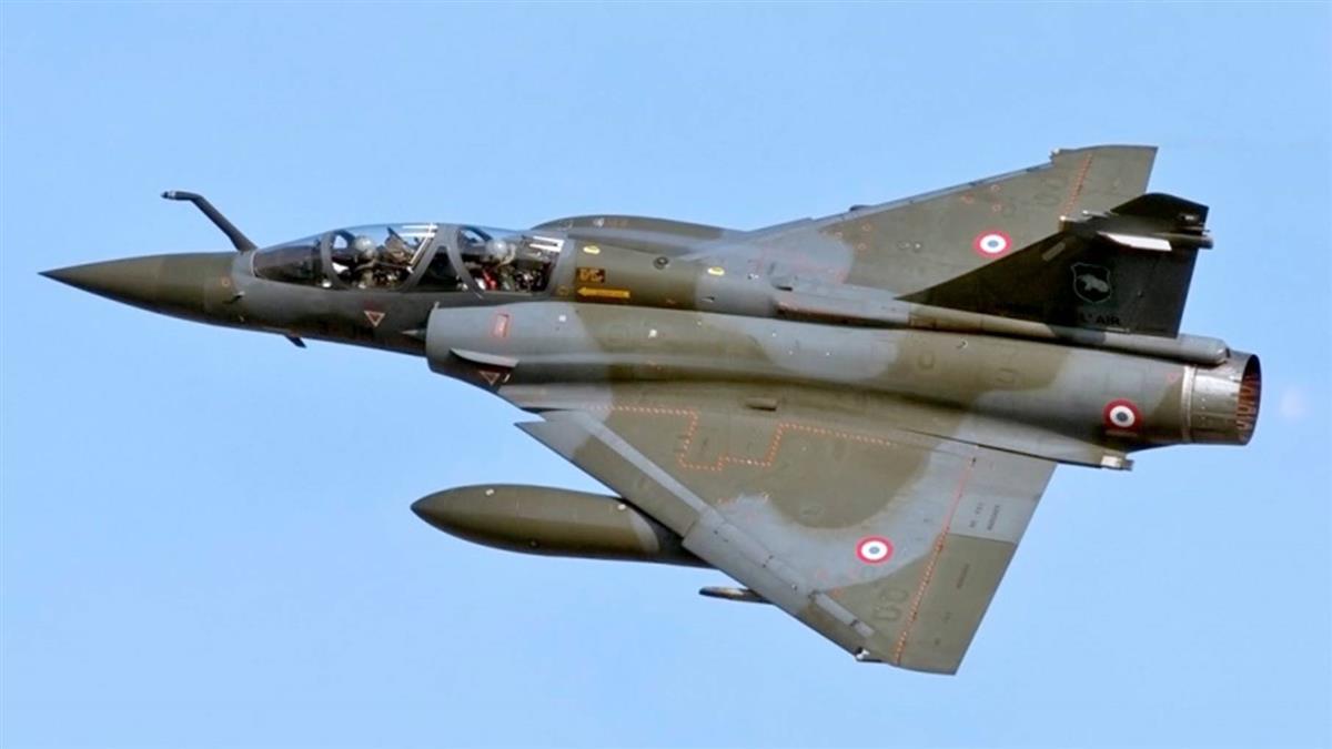 法國幻象2000戰機墜山區  2飛行員命運還不明