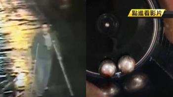 毒蟲欠12萬!遭債主軟禁4天、瓦斯鋼彈射擊