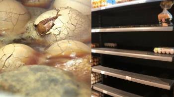 超商、量販店雞蛋跟漲!麵包店苦笑:忍痛吸收