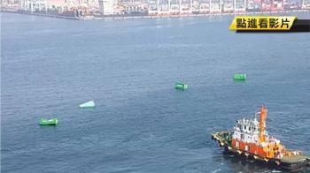 海上漂流記…高雄港13空貨櫃落海 一度緊急封航道打撈