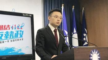國民黨:兩岸論述有憑有據  陸委會勿模糊焦點