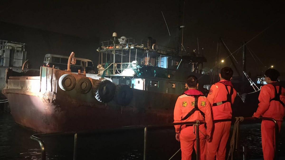 海巡查扣越界大陸漁船 重罰160萬後驅離