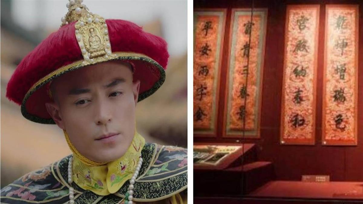 乾隆也愛「春酒趴」!北京故宮挖到寶 揭皇帝最愛娛樂