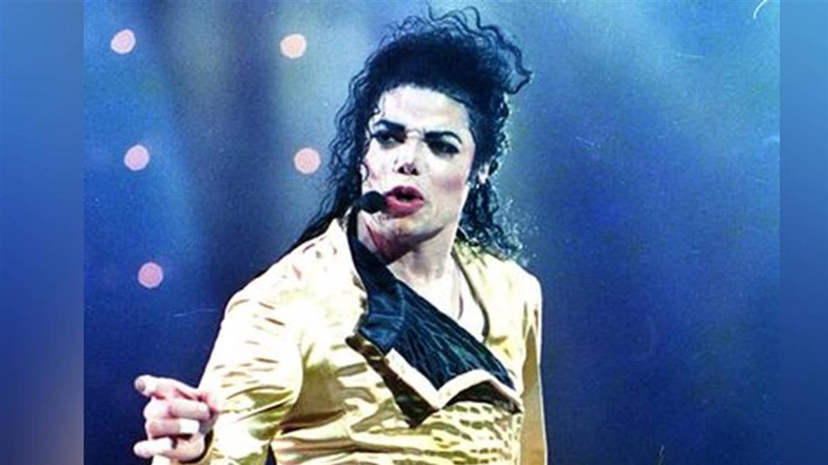 麥可傑克森猥褻醜聞拍成紀錄片 遭批可惡又可悲